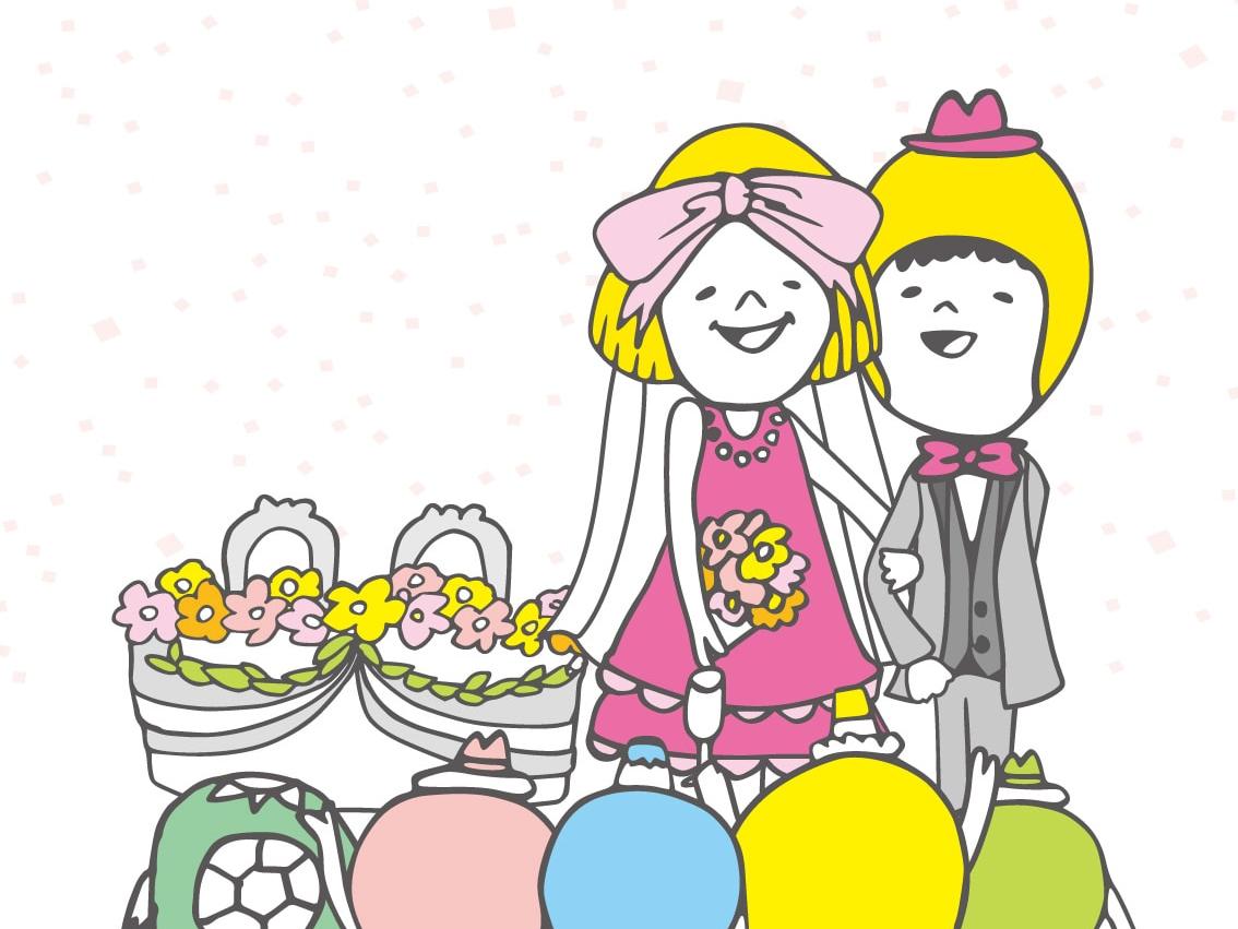 みんなが楽しい結婚式が、わたしも一番うれしいから。