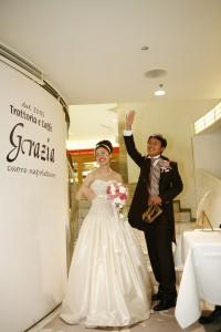 結婚式 二次会 幹事代行 FOR U 三宮 11月27日 新郎 退場2