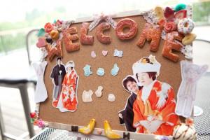 結婚式 二次会 1.5次会 幹事代行 プロデュース関西 大阪 神戸 京都 奈良 和歌山 FOR U 6/12 バーカロバカージョ