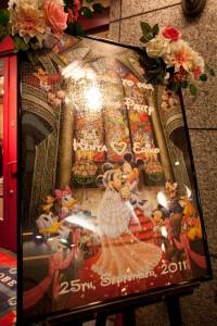 結婚式 二次会 1.5次会 幹事代行 プロデュース関西 大阪 神戸 京都 奈良 和歌山 FOR U 9/25 三宮 ブラッスリーカフェドパリ