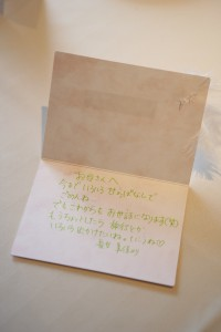 結婚式 二次会 1.5次会 幹事代行 プロデュース関西 大阪 神戸 京都 奈良 和歌山 FOR U 11/6 バーカロバカージョ 天満橋 OAP