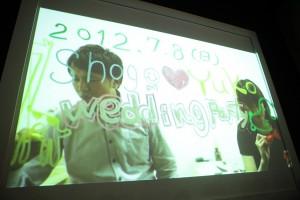 結婚式 二次会 1.5次会 幹事代行 プロデュース 関西 大阪 神戸 京都 奈良 和歌山 FORU 7/8 アマーヴェル(三宮)