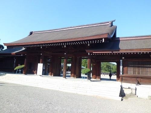 橿原神宮 養正殿