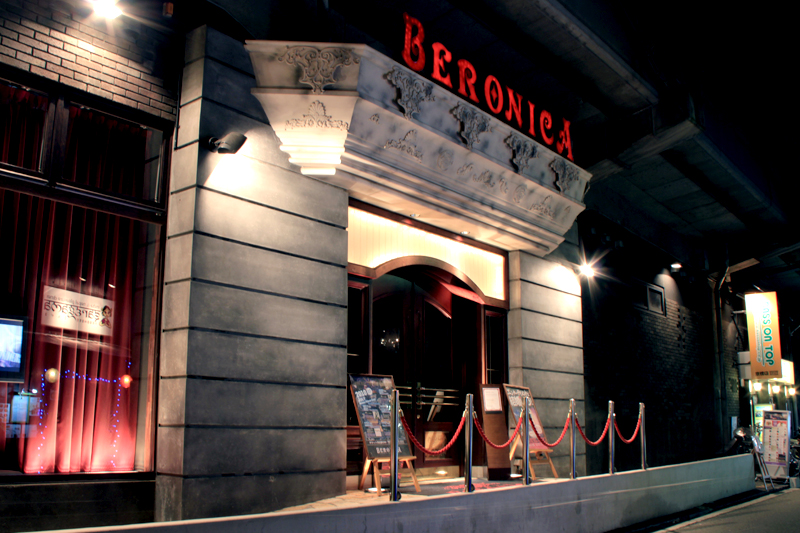 BERONICA(ベロニカ)