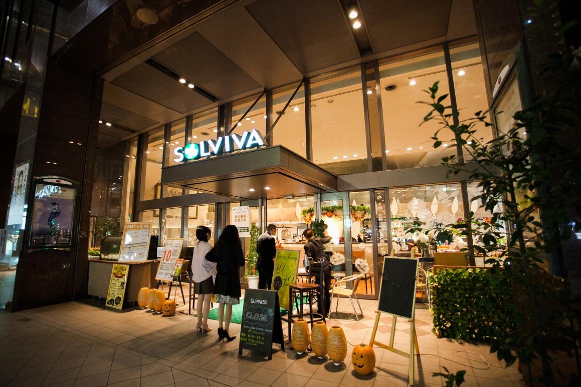 SOLVIVA梅田店
