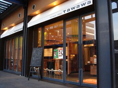 新風館TAWAWA