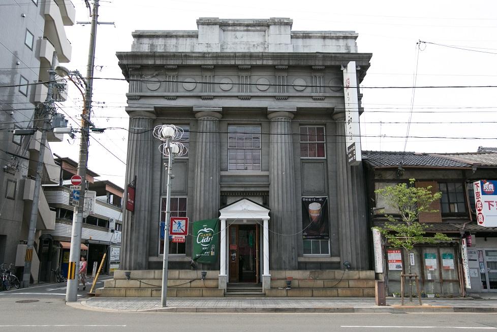 パブリックハウス