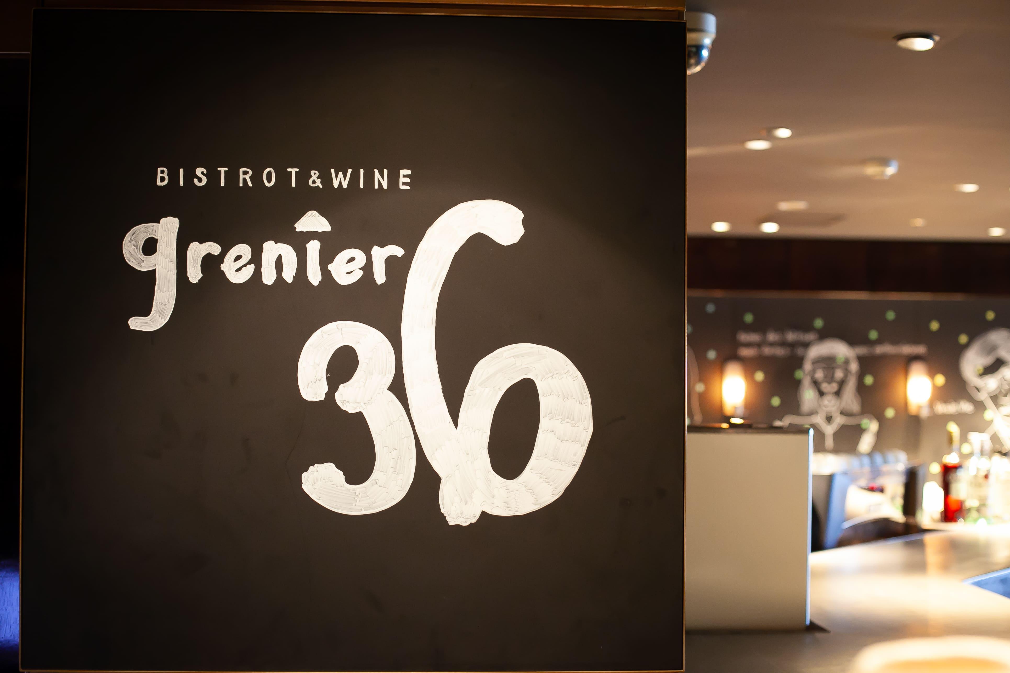 grenier36