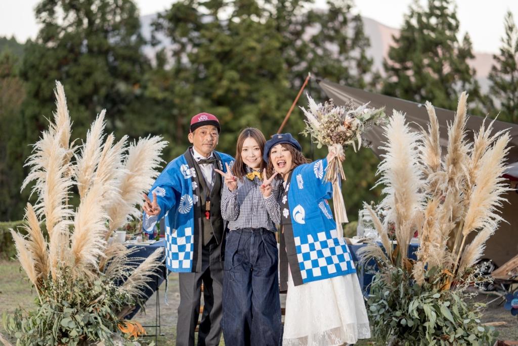 大阪二次会 大阪結婚式 幹事代行 1.5次会 奈良 曽爾高原 アウトドアウエディング 野外ウェディング