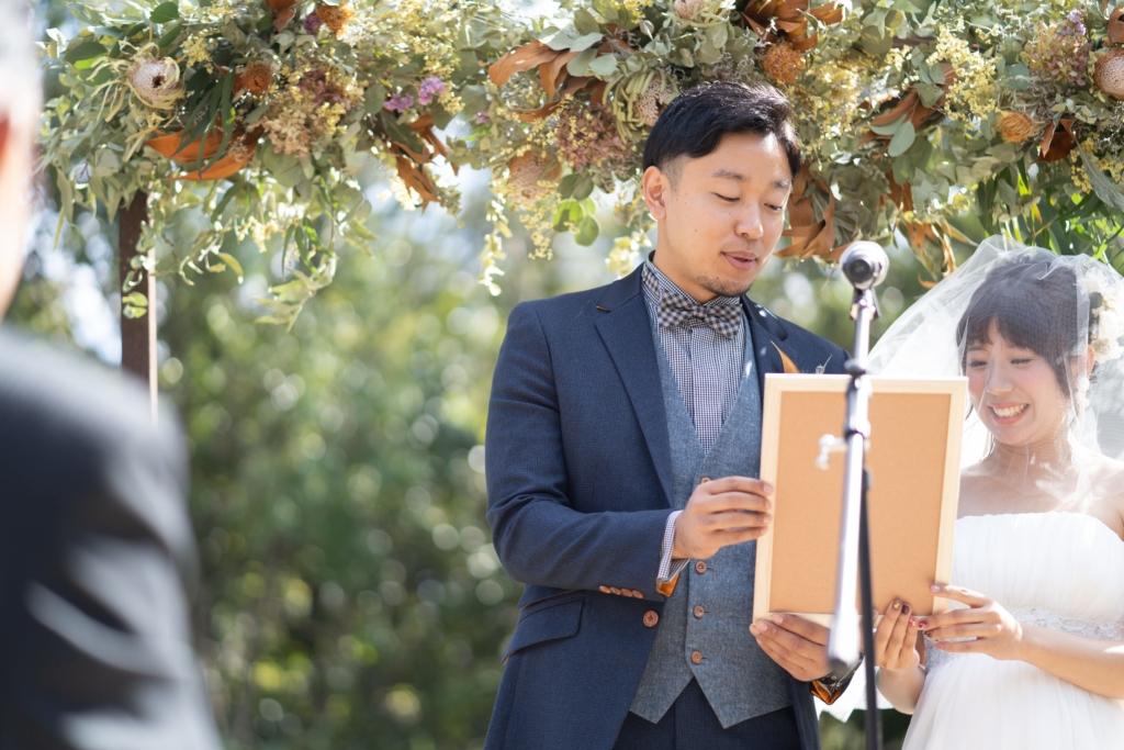 大阪二次会 大阪結婚式 幹事代行 1.5次会 プロデュース アウトドアウエディング 野外ウェディング ガーデンウェディング 人前式 オンライン結婚式 結婚式前撮り 前撮り フォトウエディング