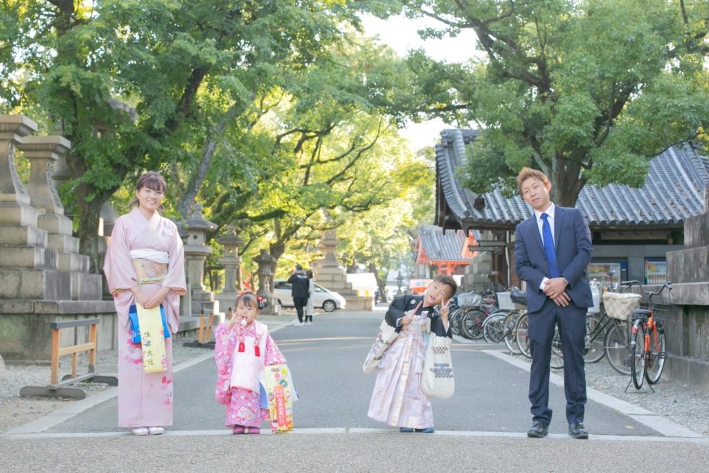 大阪二次会幹事代行 FOR U 大阪二次会 二次会 1.5次会 幹事代行 アウトドアウェディング
